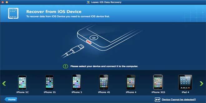 sadecedestek iphone rehberim silindi çözümü